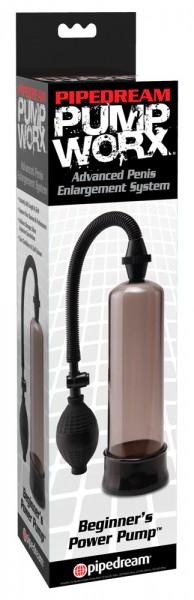 Beginner's Power Pump